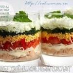 Легкие салаты для похудения и плоского живота
