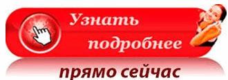 Елена Шапаренко-формула Бодихэлз. Книги, курсы и отзывы