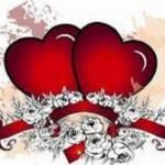 Поздравление с днем влюбленных
