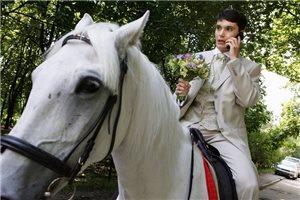 ждать принца на белом коне