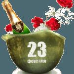 Мужчин с праздником 23 февраля в стихах и подарки для вас
