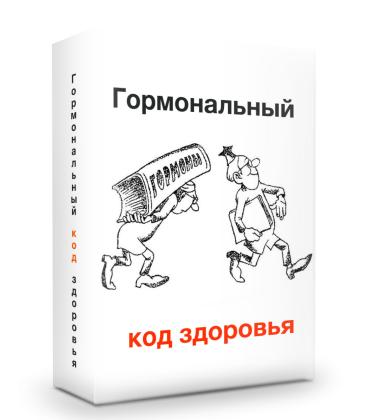 Елена Шапаренко-формула Бодихэлз. Книги, курсы