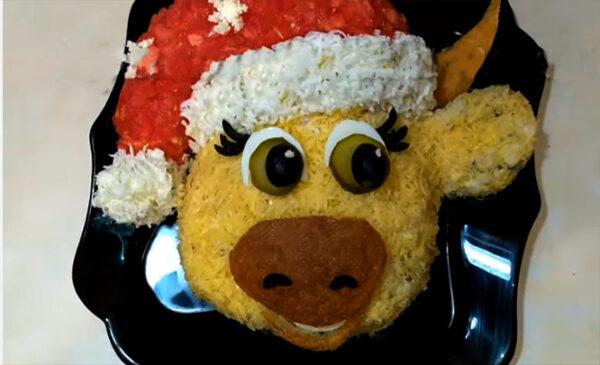 салат в виде бычка