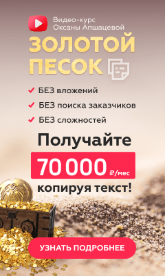 https://prtglp.ru/affiliate/11301720
