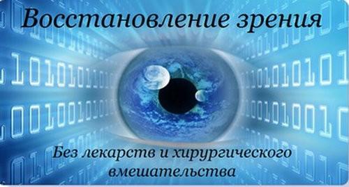 симптомов заболевания глаз